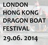 London Hong Kong Dragon Boat Festival Logo